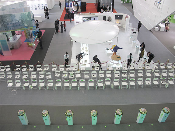 Shenzhen International Industrial Design Fair